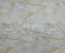 WJ-099云锦玉石