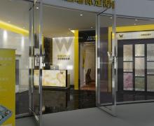 bwin体育保险投注全国统一形象店